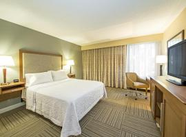 A picture of the hotel: Hampton Inn Philadelphia-Airport