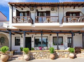 Hotel photo: Pallas Pension