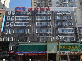 Hotel Photo: Hanting Express Harbin Huayuan Street