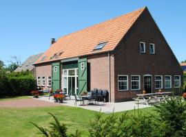 Hotel Photo: Duinoord Oostkapelle