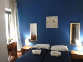 Ares Rooms Rome Italy