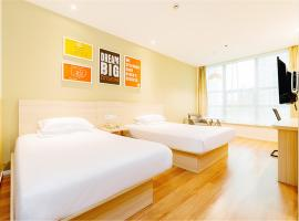 Hotel Photo: Hanting Express Nanjing Hunan Road