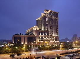 Hotel Photo: Sovereign Hotel Zhanjiang