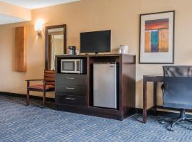 Quality Inn & Suites Mall of America - MSP Aiport Bloomington Съединени Американски щати
