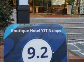 A picture of the hotel: Boutique Hotel YTT Nampo