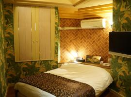 Hotel Photo: Hotel Mario Yokohama (Adult Only)