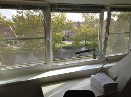 Hotel Photo: Heemstede Apartment