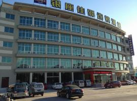 Hotelfotos: Grace Inn Pingdu Tianjin Road Branch
