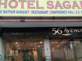 A picture of the hotel: Hotel Sagar