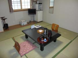 Hotel photo: Nakamuraya Ryokan
