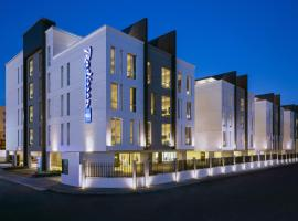 A picture of the hotel: Radisson Blu Residence, Dhahran