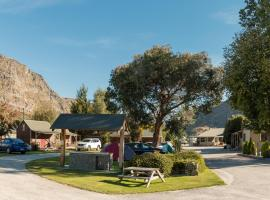 Hotel Photo: Queenstown Top 10 Holiday Park