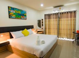 Hotel Photo: Room Phuket Airport by Panipa