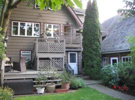 Hotel Photo: Point Grey Guest House