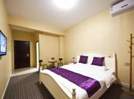 Hotel Photo: Changle airport, Pu Hotel Apartment