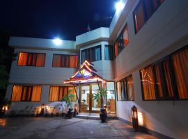 Hotel Photo: Hotel Amazing Kaytu