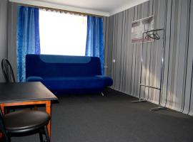 Hotel Photo: Apartment on Evropeyskaya 20