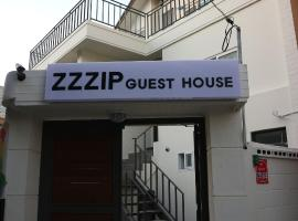 Hotel Photo: Zzzip Guesthouse in Hongdae