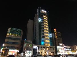Gangneung Tourist Hotel Gangneung South Korea