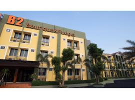 Hotel Photo: B2 Buriram Boutique and Budget Hotel
