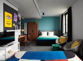 Hotel Photo: The Student Hotel Eindhoven