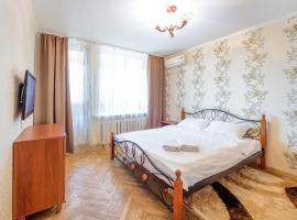 Dayflat Apartments on the Left Bank Kiev Ukrajina