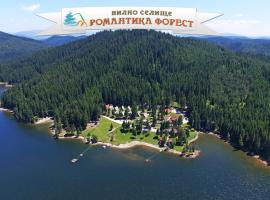 Romantica Forest Holiday Village Dospat Bulgarien