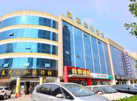 A picture of the hotel: GraceInn Laiwu Longtan Street Branch