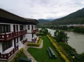 Hotel photo: Himalayan Dragon's Nest Hotel