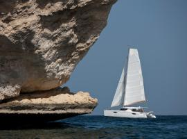 Hotel Photo: Fountaine Pajot Catamaran