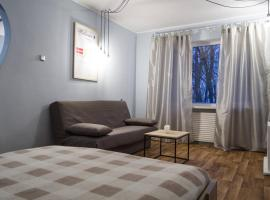 Hotel Photo: Scandik Apartment on Kondratyuka street