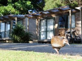 Hotel Photo: Russell-Orongo Bay Holiday Park