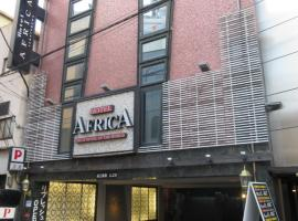 Hotel Africa Sakuragawa (Adult Only) Osaka Japan
