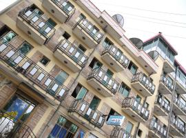Hotel Photo: Munich Addis Hotel