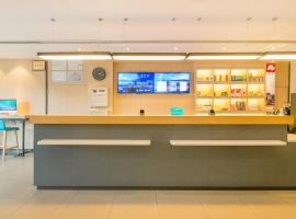 Hotel photo: Hanting Express Qingdao Jiangxi West Rd.