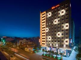 A picture of the hotel: Ibis Saigon Airport