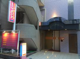 Hotel Photo: Hotel Maganda (Adult Only)