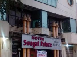 A picture of the hotel: Hotel Swagat Palace