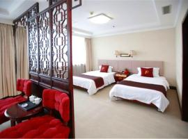 Hotel Photo: Xinmao Tiancai Hotel