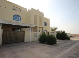 A picture of the hotel: Netalah Villa