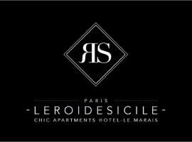 Hotel Photo: Le Roi de Sicile - Chic Apartment Hotel & Services