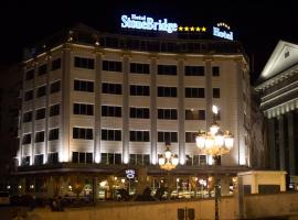 Stone Bridge Hotel Skopje Macedonia
