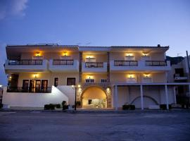 Hotel Photo: Filoxenia Hotel