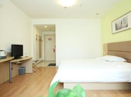 Hotel photo: Grace Inn Shijiazhuang West Yuhua Road