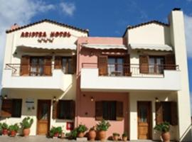 Hotel photo: Hotel Aristea