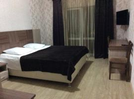 Hotel Photo: Guest House Uyut