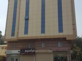 Hotel Photo: Abraj Aldayafa