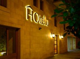 A picture of the hotel: HOtello guest suites