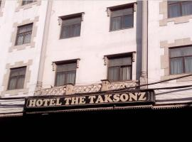 Hotel photo: Hotel The Taksonz