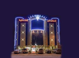 Hotel Photo: Asfarkom Aparthotel